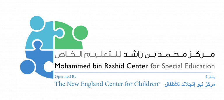 Mohammad bin Rashid Center for Special Education Logo